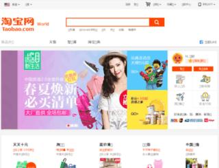 bbs.koubei.com screenshot