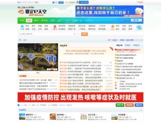 bbs.ld0766.com screenshot