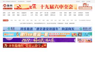 bbs.sdnews.com.cn screenshot