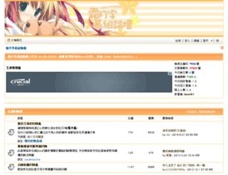 bbs.sougetsu.org screenshot