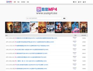 bbs.uuniao.com screenshot