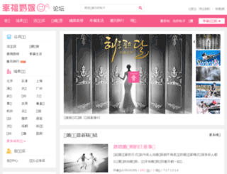 bbs.xfwed.com screenshot
