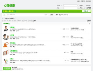 bbs.xinyulou.cn screenshot