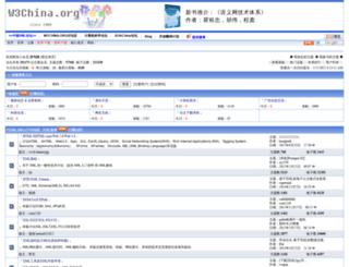 bbs.xml.org.cn screenshot