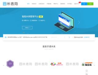 bbs.youxiri.cn screenshot
