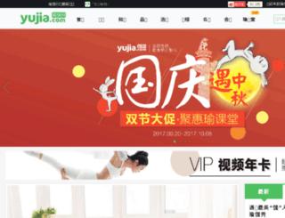 bbs.yujia.com screenshot