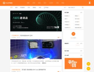 bbs.yunos.com screenshot