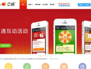 bbs.zhbaobao.com screenshot