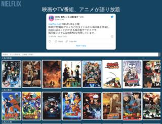 bbs15.aimix-z.com screenshot