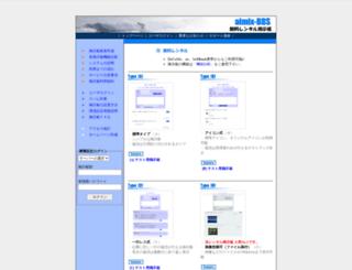 bbs6.aimix-z.com screenshot