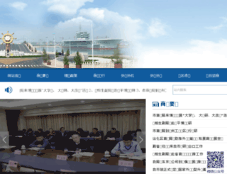 bbz.gov.cn screenshot