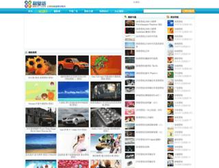 bbzhi.com screenshot