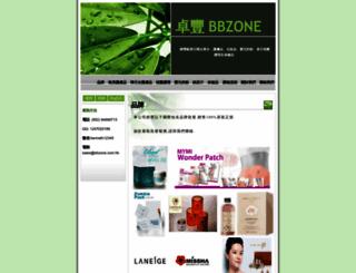 bbzone.com.hk screenshot