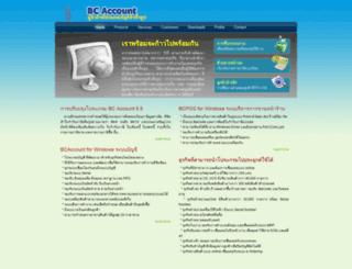 bcaccount.com screenshot