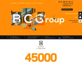 bcgroup.su screenshot