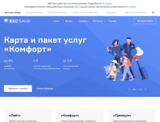 bcs-bank.com screenshot