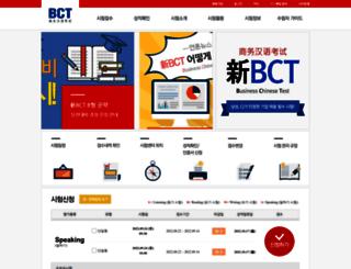 bctkorea.co.kr screenshot