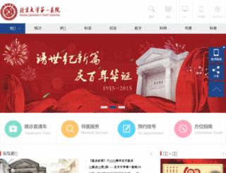 bddyyy.com.cn screenshot