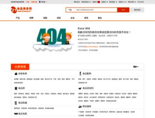 bdhbj.21food.cn screenshot