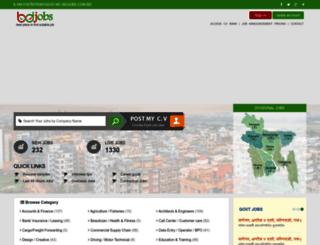 bdjobs.com.bd screenshot