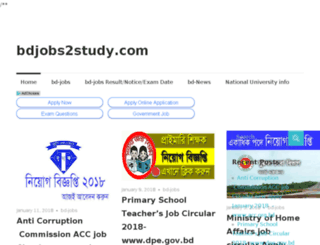 bdjobs2study.com screenshot