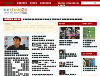 bdkhela24.com screenshot