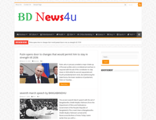 bdnews4u.com screenshot
