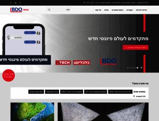 bdo.co.il screenshot