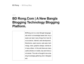 bdrong.com screenshot