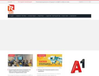 bdvo.org screenshot