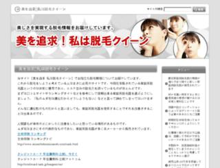 bdwiqatar.com screenshot