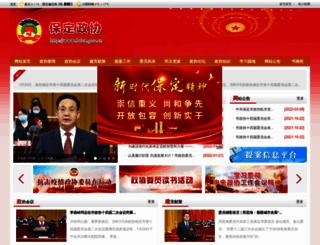 bdzx.gov.cn screenshot
