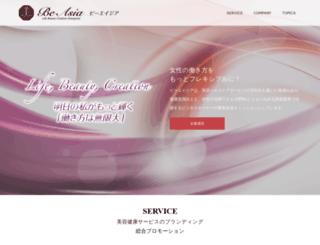 be-asia.jp screenshot