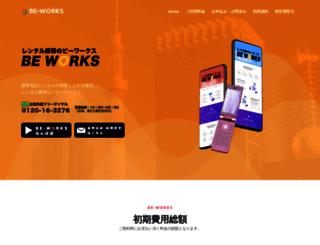be-works-mobile.com screenshot
