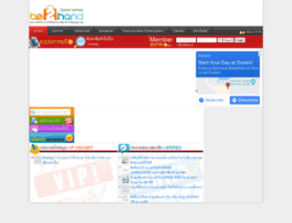 be2hand.com screenshot
