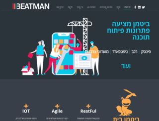 beatman.co.il screenshot