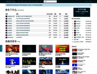 beatstage.com screenshot