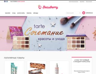 beauberry.com.ua screenshot
