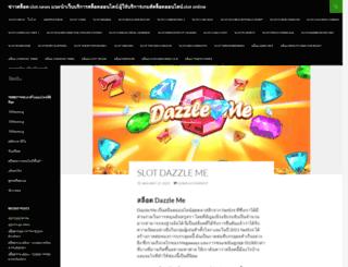 beautiface.net screenshot