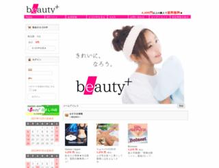 beauty-plus.info screenshot