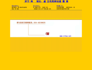 beautyclub.com.cn screenshot