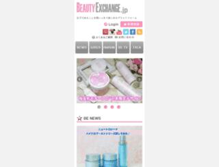 beautyexchange.jp screenshot