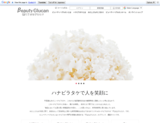 beautyglucan.com screenshot
