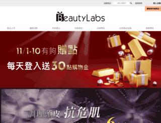 beautylabs.com.tw screenshot