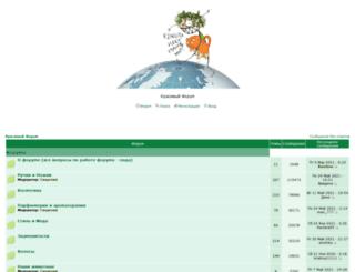 beautymaniacs.org screenshot