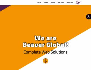 beaverglobal.com screenshot
