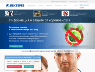bechterev.ru screenshot
