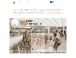 beepi.co.kr screenshot
