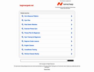 beginnergeek.net screenshot