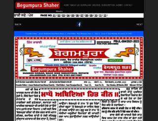 begumpurashaher.net screenshot
